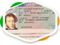 200x300-Шенгенская виза