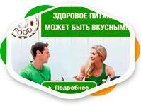 GOOD-FOOD- 6 ресайзов