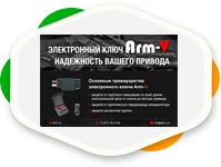 1024x680-VK-arm-v.ru