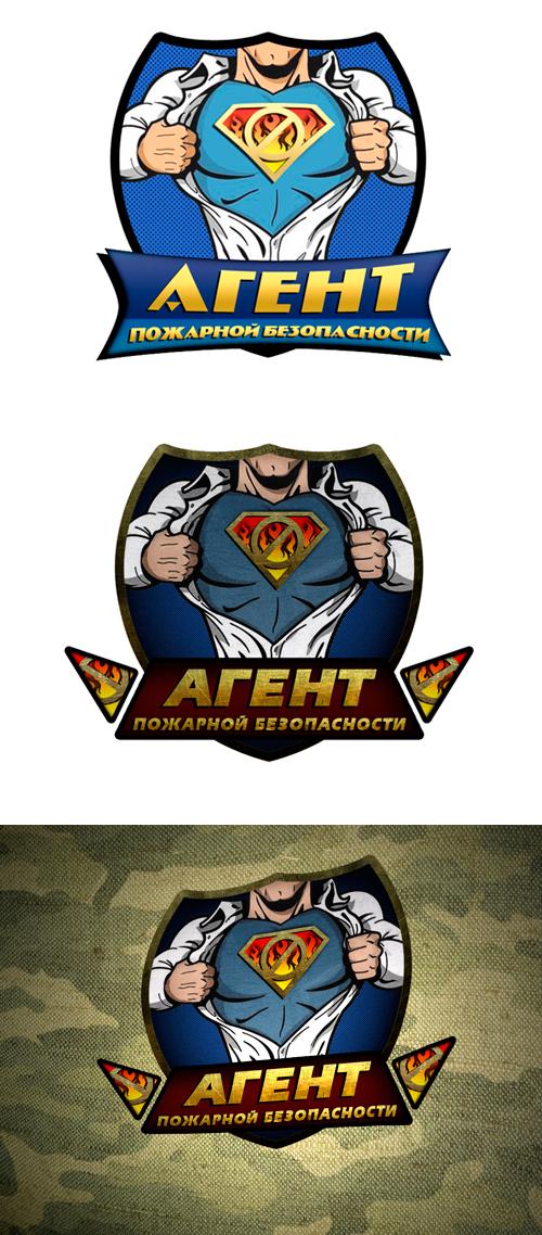 """Логотип """"Агент Пожарной Безопасности"""""""