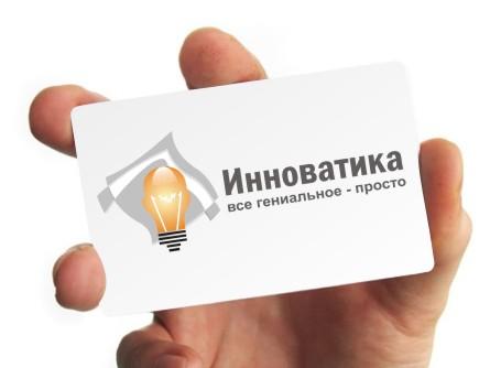 Логотип Инноватика