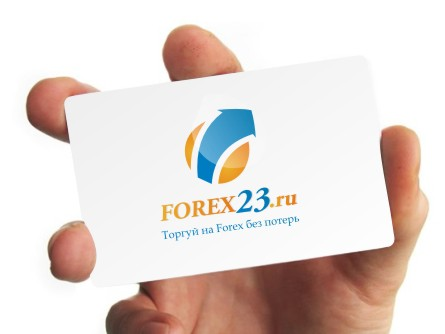 Логотип Форекс 23 (1)