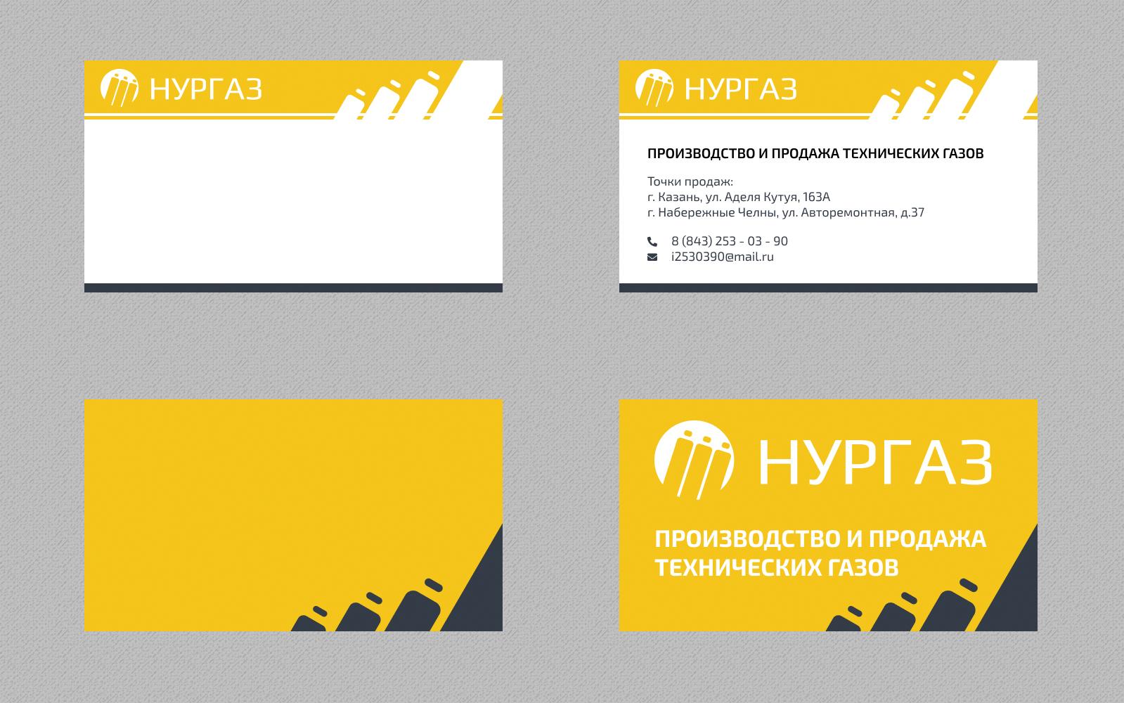 Разработка логотипа и фирменного стиля фото f_7595d9cdd801b31a.jpg