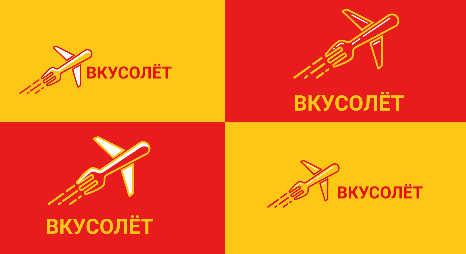 Логотип для доставки еды фото f_10059d65b56bb8d3.png