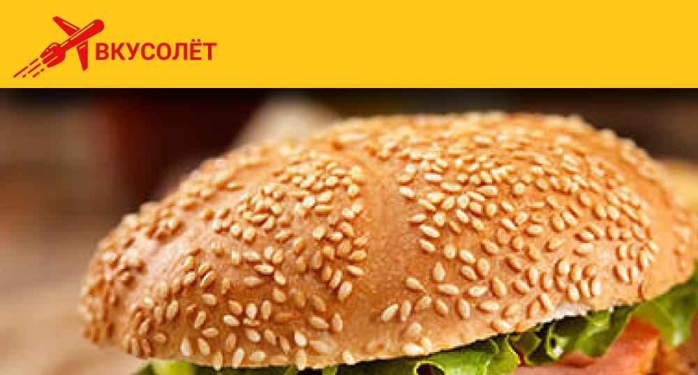 Логотип для доставки еды фото f_53159d667e8b4e01.png