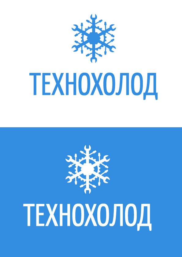 Логотип фото f_8655873fd5134b9d.jpg