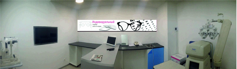 Создание нескольких графических панно для оптической компани фото f_91559032a04071c7.jpg