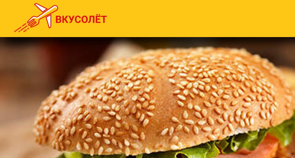 Логотип для доставки еды фото f_92759d65f728906e.png