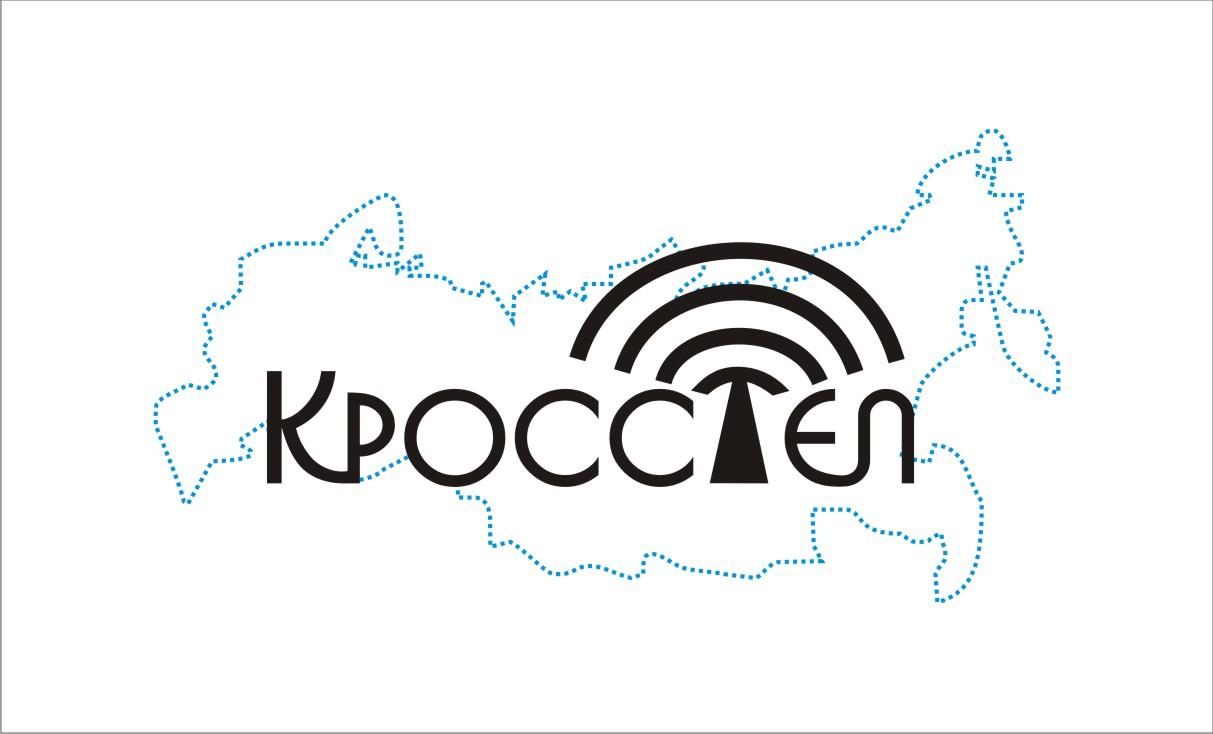 Логотип для компании оператора связи фото f_4ed37757314b6.jpg