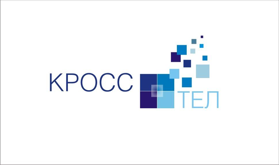 Логотип для компании оператора связи фото f_4ed3775d74d31.jpg