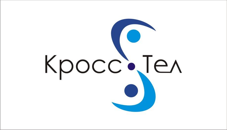 Логотип для компании оператора связи фото f_4ed37760247e4.jpg