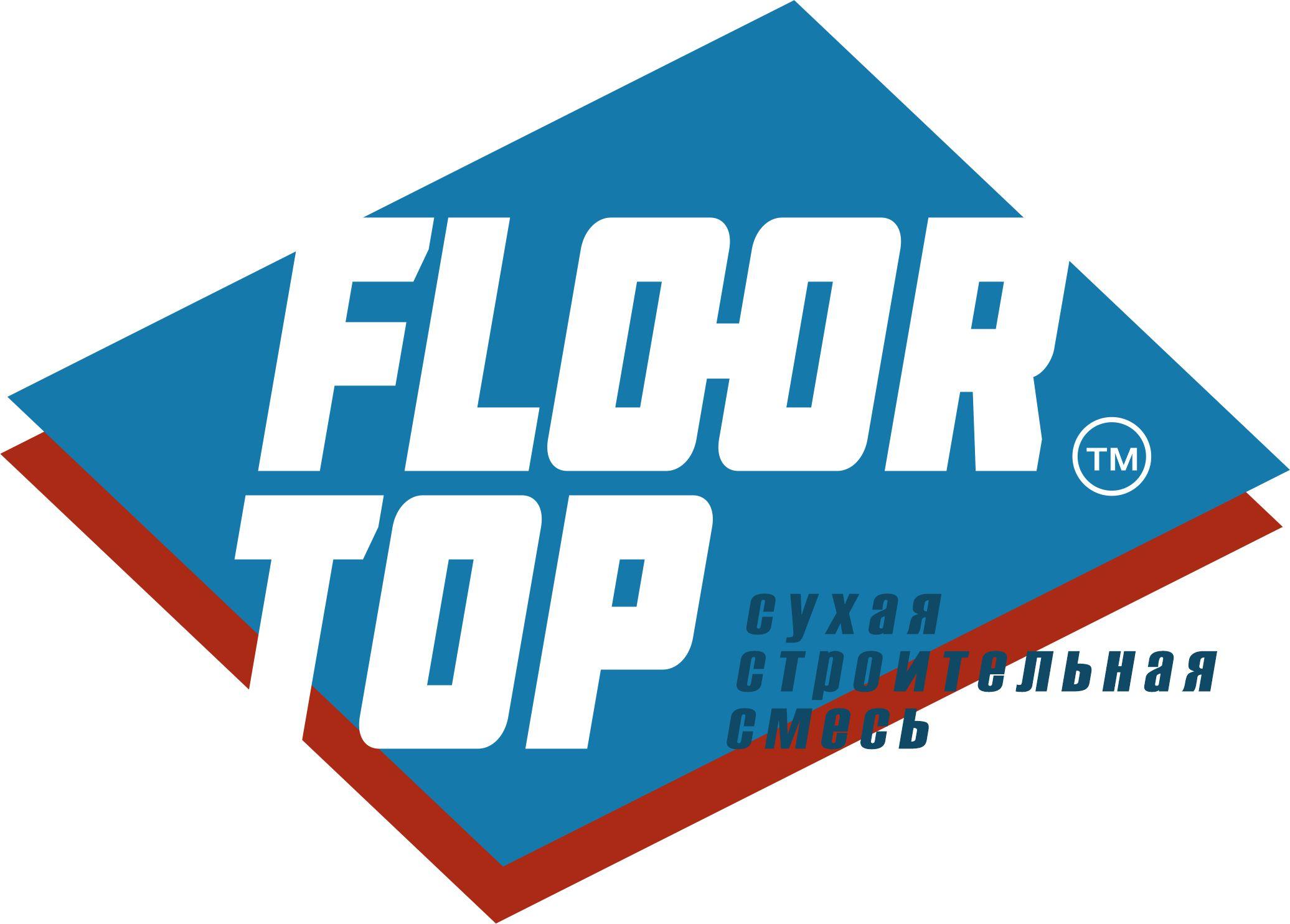 Разработка логотипа и дизайна на упаковку для сухой смеси фото f_0935d2b6cf08e6ed.jpg