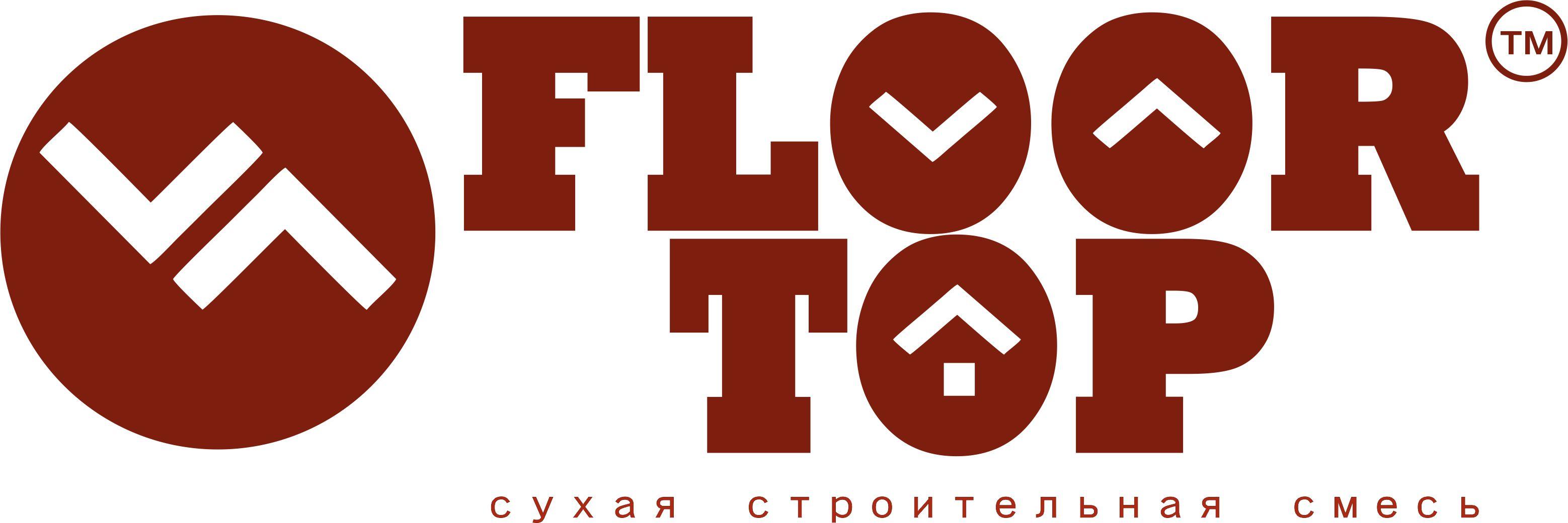 Разработка логотипа и дизайна на упаковку для сухой смеси фото f_3155d2b6cda4fd7a.jpg
