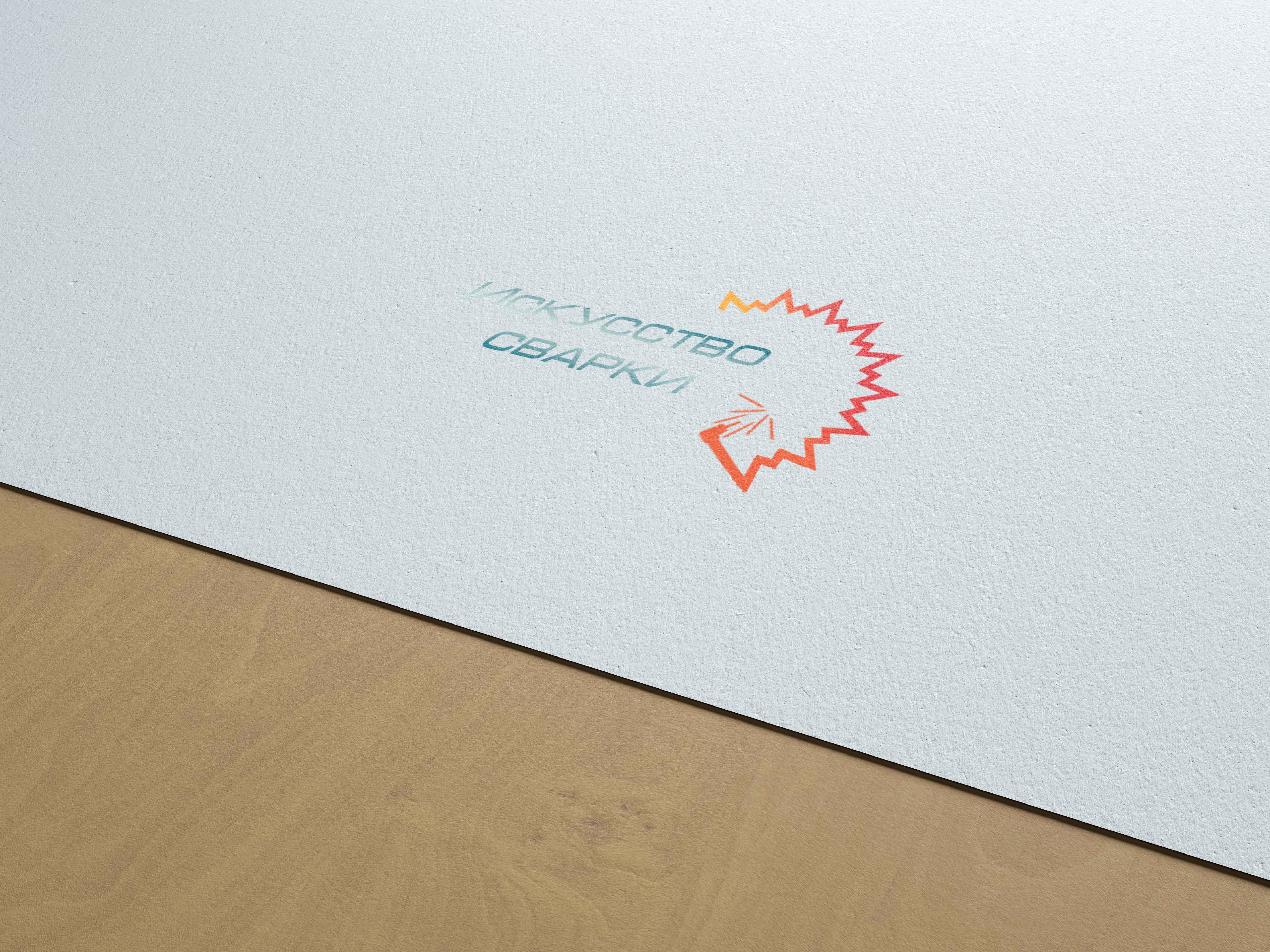 Разработка логотипа для Конкурса фото f_4355f6cfe3faa0a7.jpg