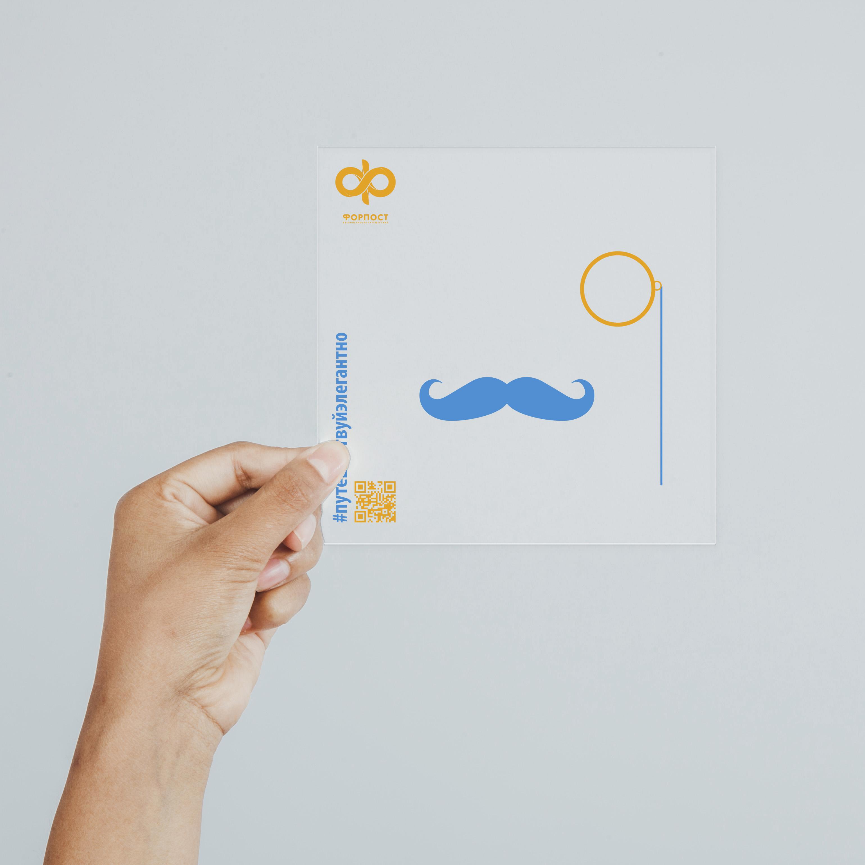 Дизайн флаера на прозрачном пластике фото f_1455b9acbb8c2bb2.jpg