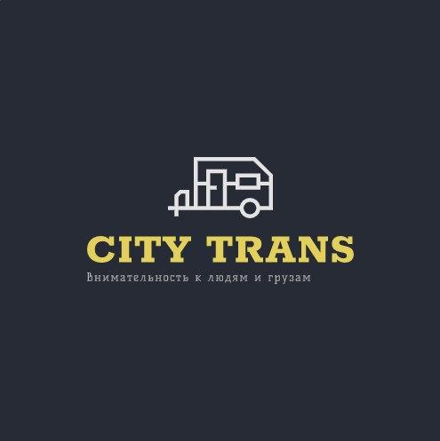 Разработка Логотипа транспортной компании фото f_3045e6e23c9bfd6a.jpg