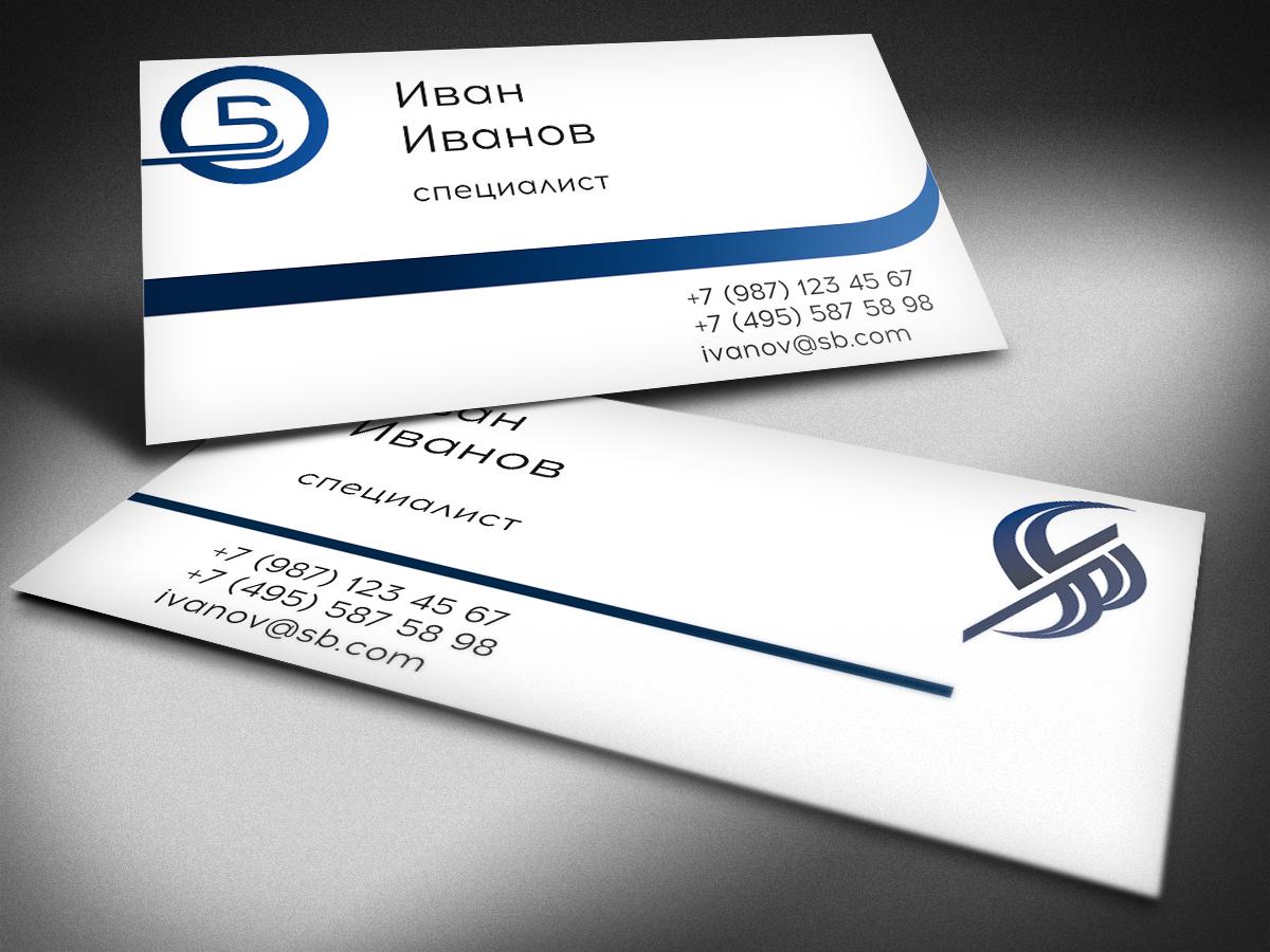 Логотип + Визитка Портала безопасных сделок фото f_64653601002274e9.jpg