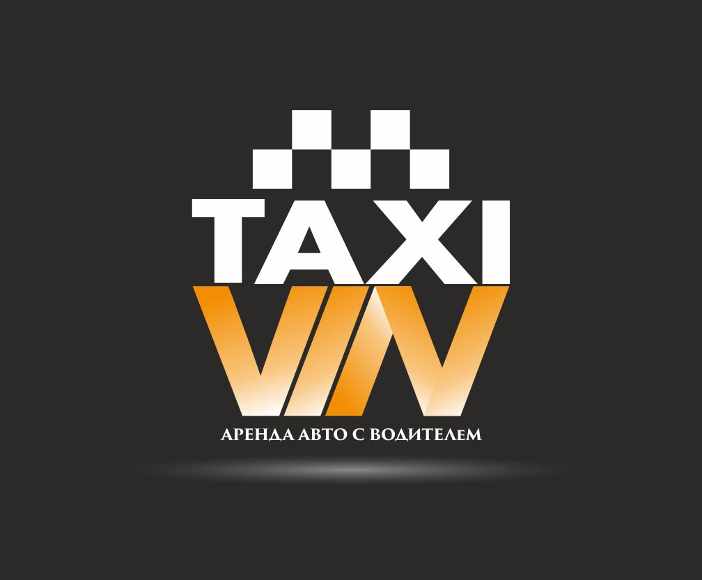 Разработка логотипа и фирменного стиля для такси фото f_0905b9924130cb87.jpg