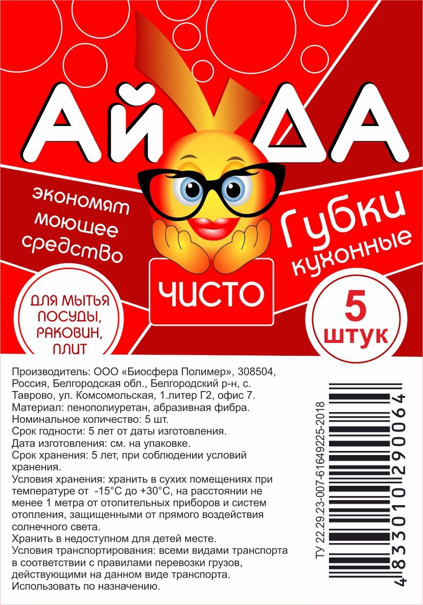 Дизайн логотипа и упаковки СТМ фото f_1015c5ef7bdd8590.jpg