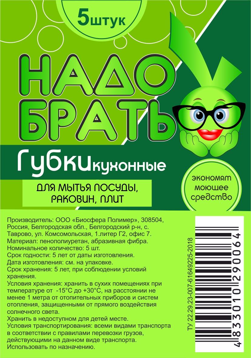 Дизайн логотипа и упаковки СТМ фото f_1535c5ef7b1ac4ad.jpg