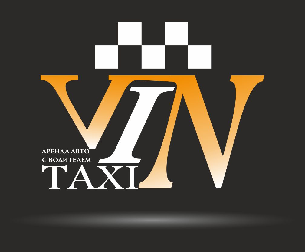 Разработка логотипа и фирменного стиля для такси фото f_2325b9923fa9db29.jpg