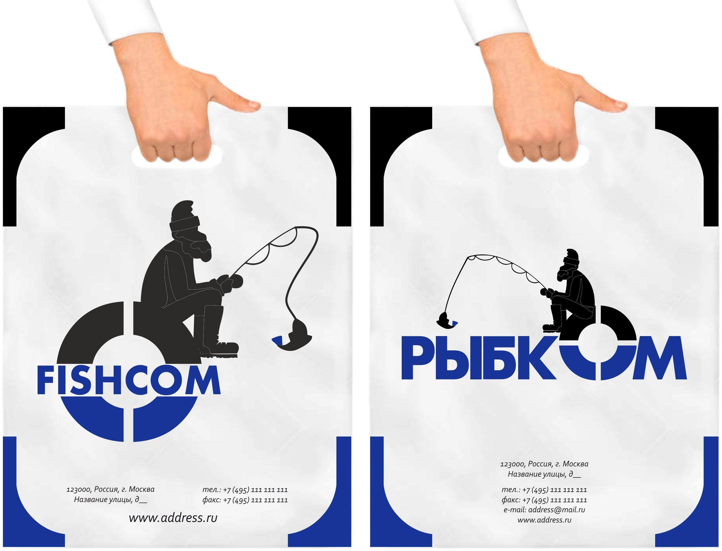 Создание логотипа и брэндбука для компании РЫБКОМ фото f_2565c19db38321e4.jpg