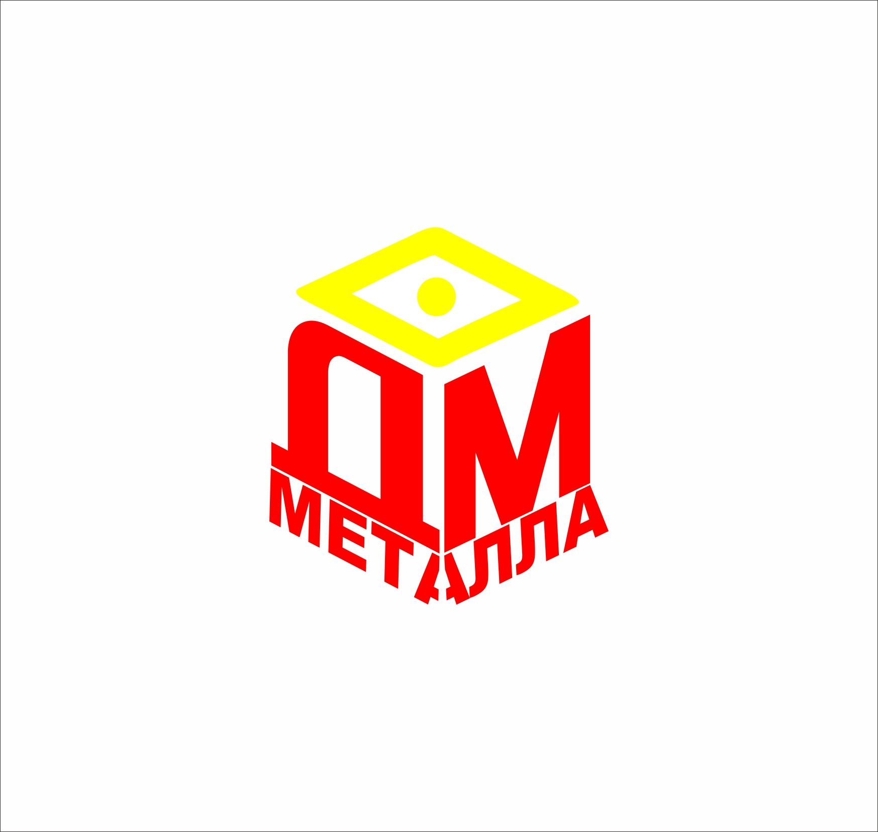 Разработка логотипа фото f_2865c5d6a57aff2e.jpg