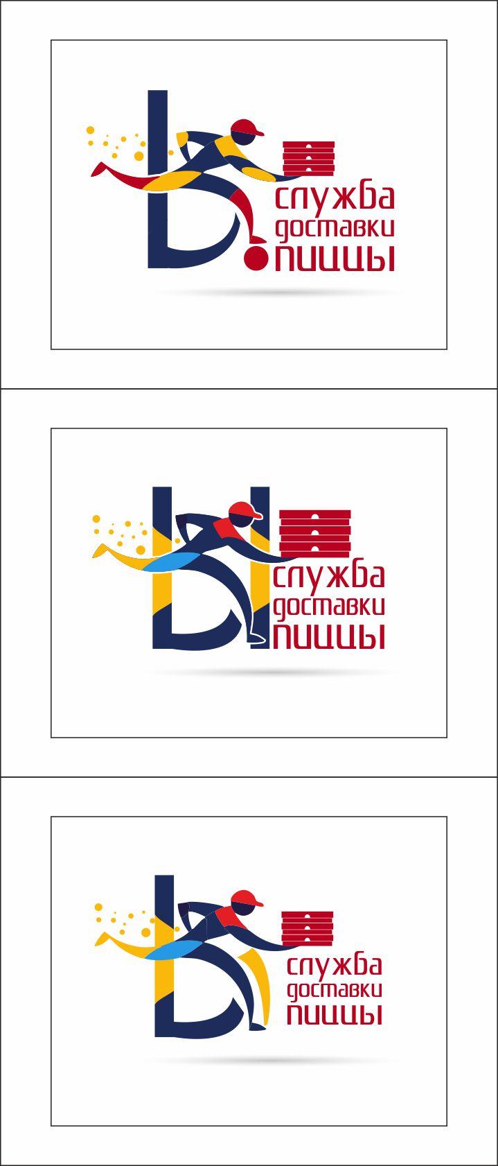 Разыскивается дизайнер для разработки лого службы доставки фото f_3105c34e4f31fc8a.jpg