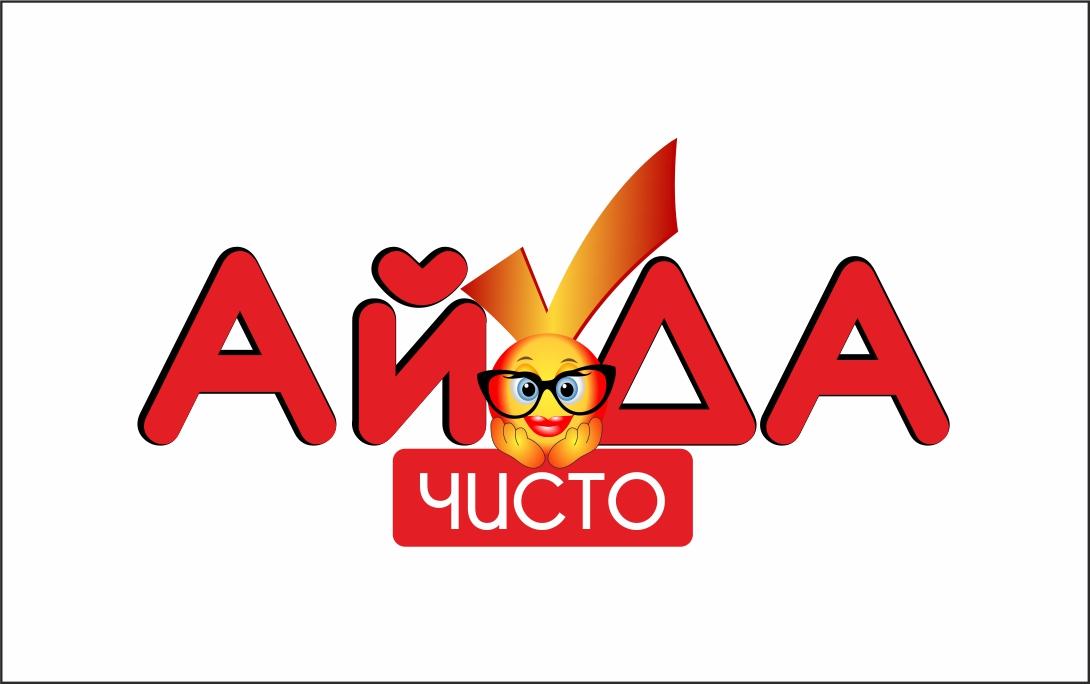 Дизайн логотипа и упаковки СТМ фото f_4035c5ef7daf3aeb.jpg