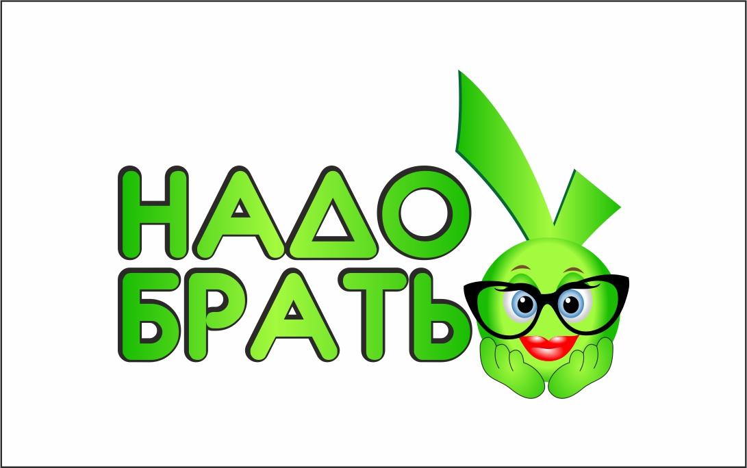 Дизайн логотипа и упаковки СТМ фото f_5295c5ef7d22497b.jpg
