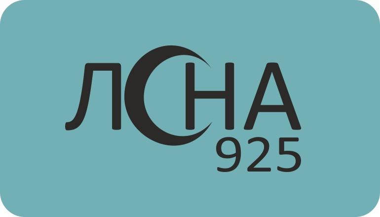 Логотип для столового серебра и посуды из серебра фото f_6765bafe2959a637.jpg