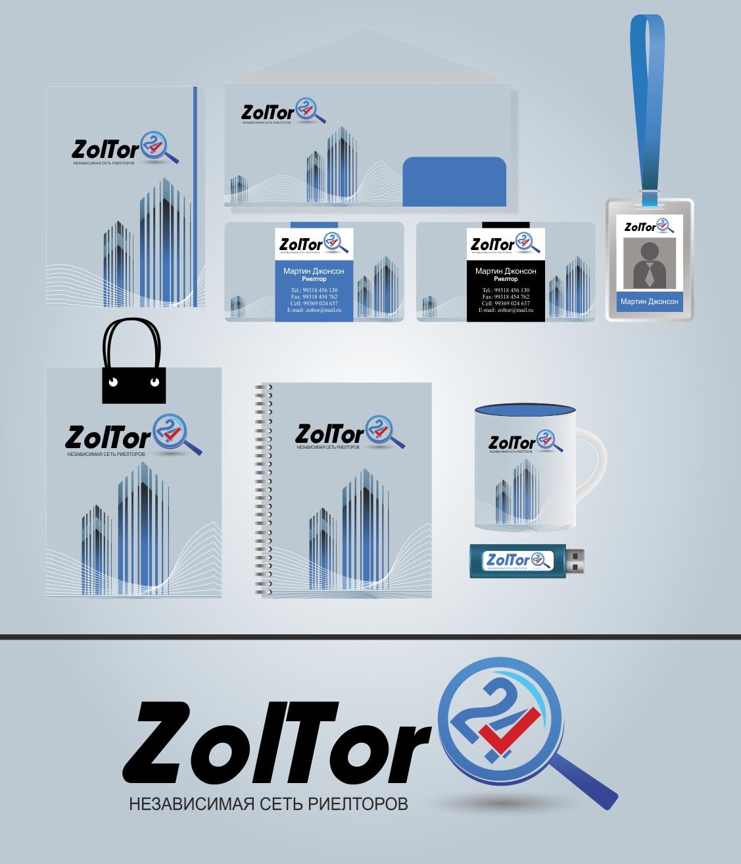 Логотип и фирменный стиль ZolTor24 фото f_7385c961a7738f70.jpg