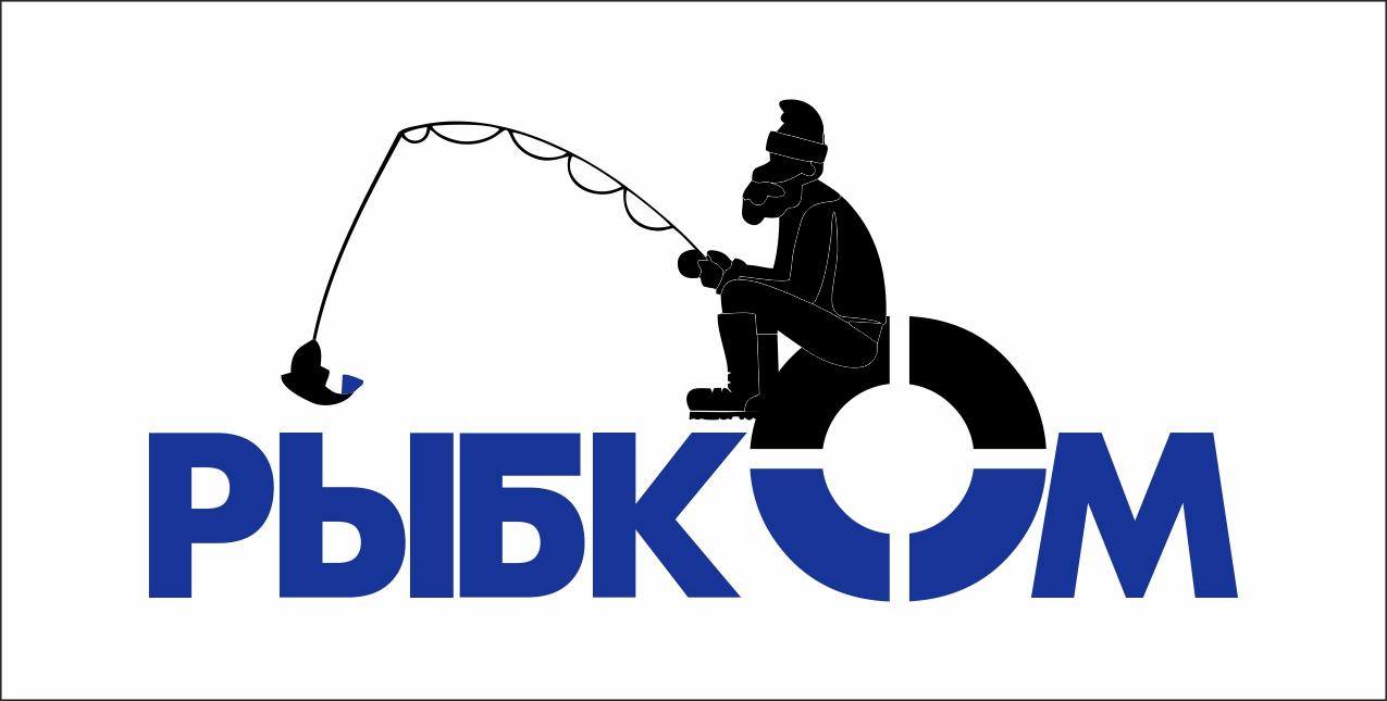 Создание логотипа и брэндбука для компании РЫБКОМ фото f_8335c19db2780b1c.jpg