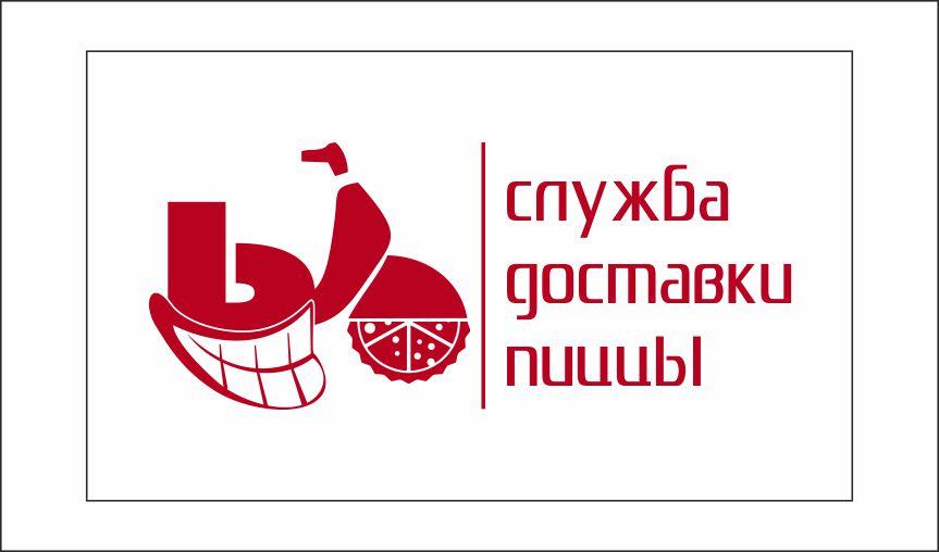 Разыскивается дизайнер для разработки лого службы доставки фото f_8415c34e4d6bbc2a.jpg