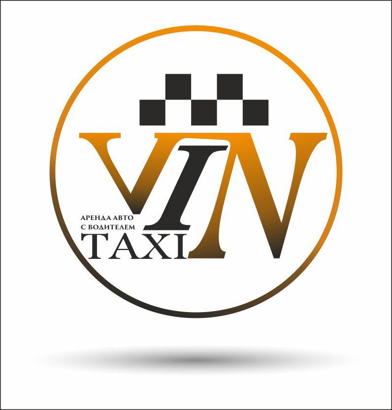 Разработка логотипа и фирменного стиля для такси фото f_8685b9923ee0970b.jpg