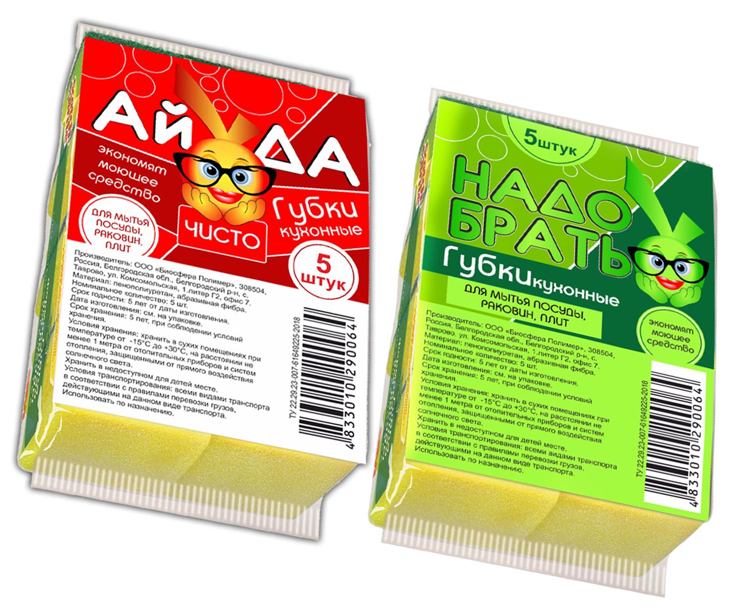 Дизайн логотипа и упаковки СТМ фото f_8805c5ef7f616aaf.jpg