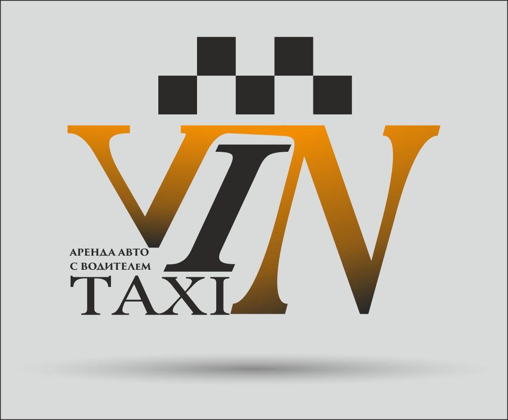 Разработка логотипа и фирменного стиля для такси фото f_9095b9923f558b10.jpg