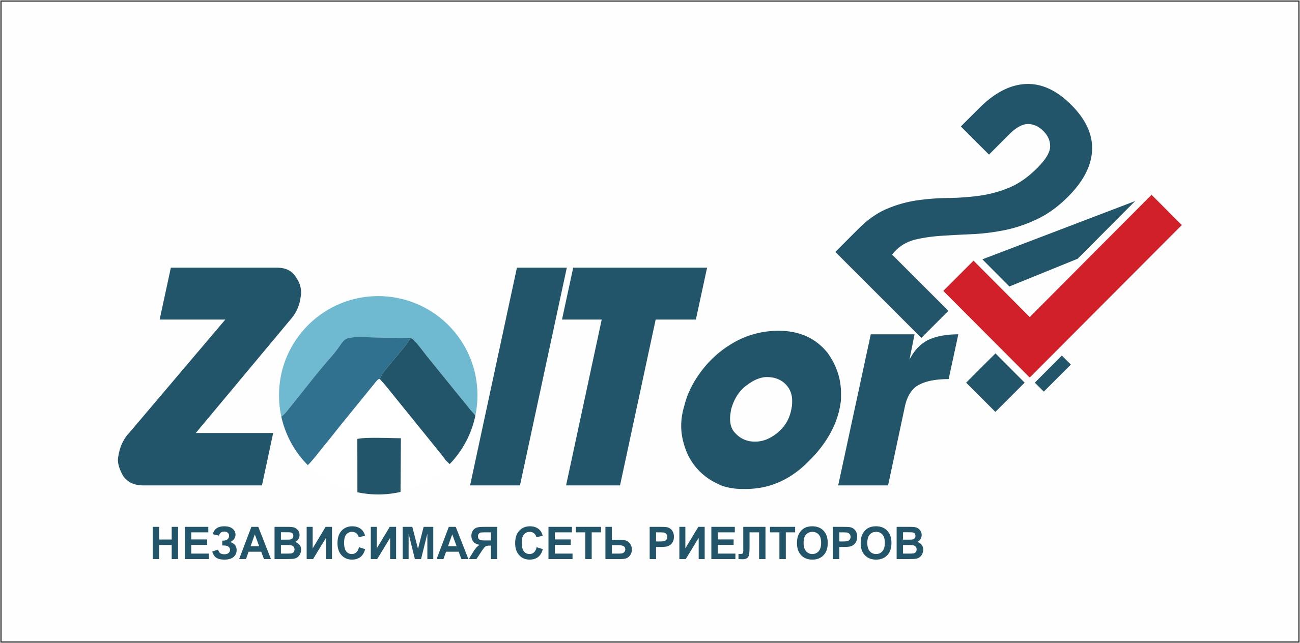 Логотип и фирменный стиль ZolTor24 фото f_9135c961bd59155d.jpg