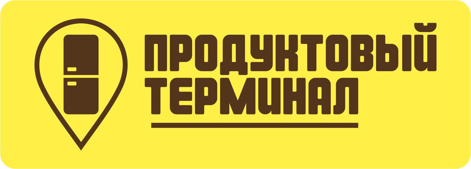 Логотип для сети продуктовых магазинов фото f_65856f93f23e5f86.jpg