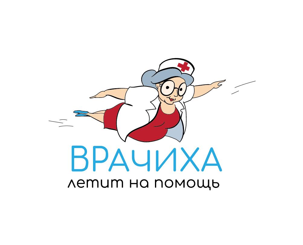 Необходимо разработать логотип для медицинского портала фото f_4985c06c9094baed.jpg