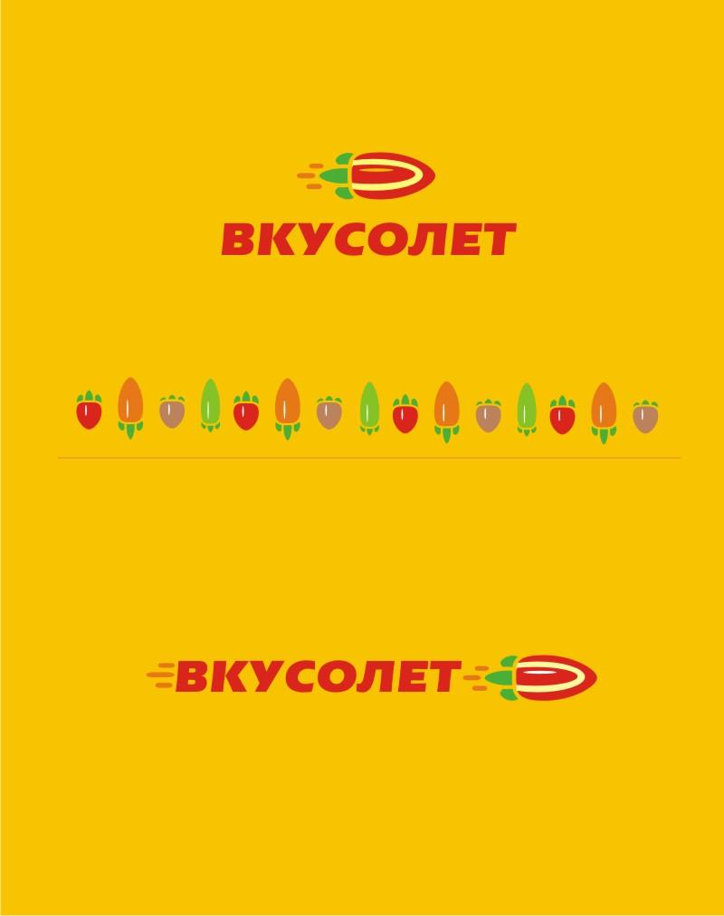 Логотип для доставки еды фото f_30859de02a524be7.jpg