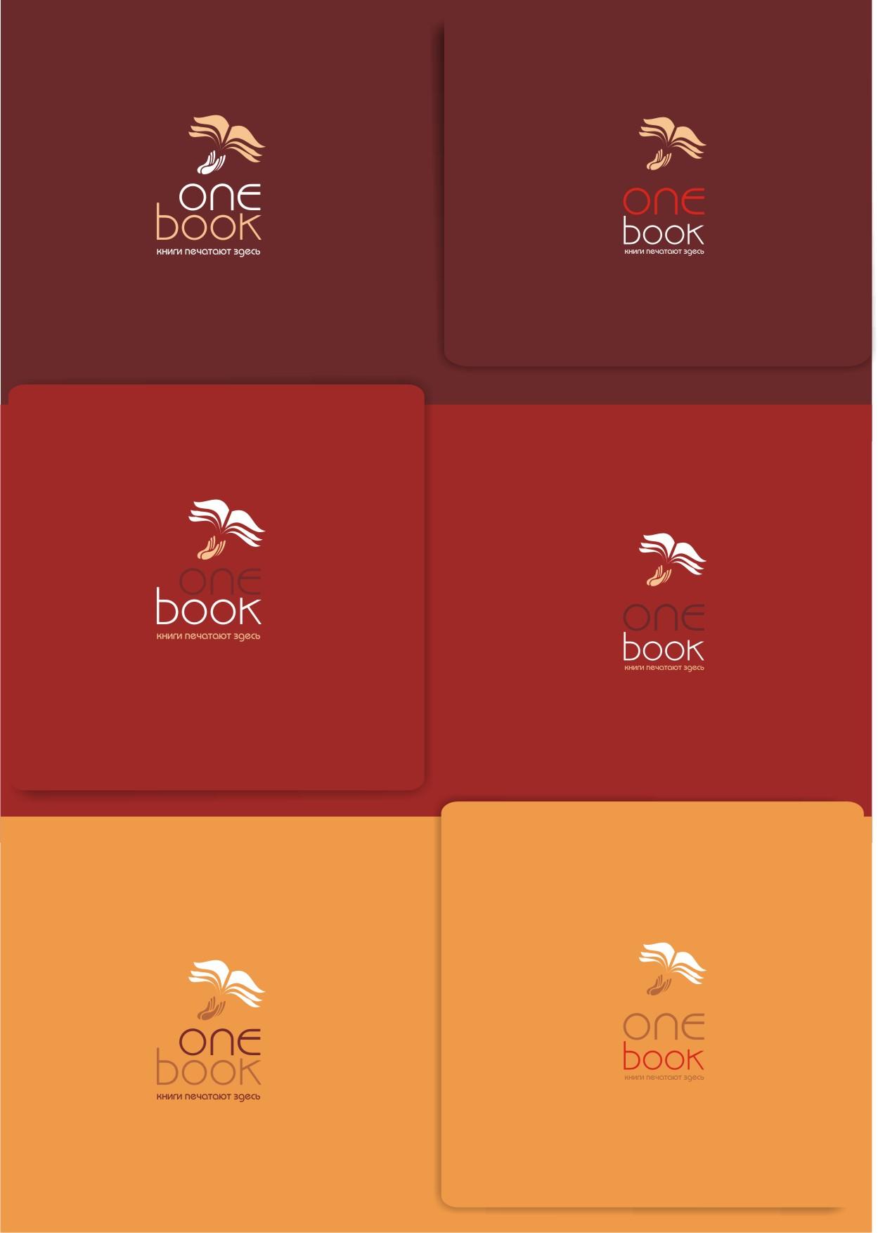 Логотип для цифровой книжной типографии. фото f_4cc170f08769d.jpg