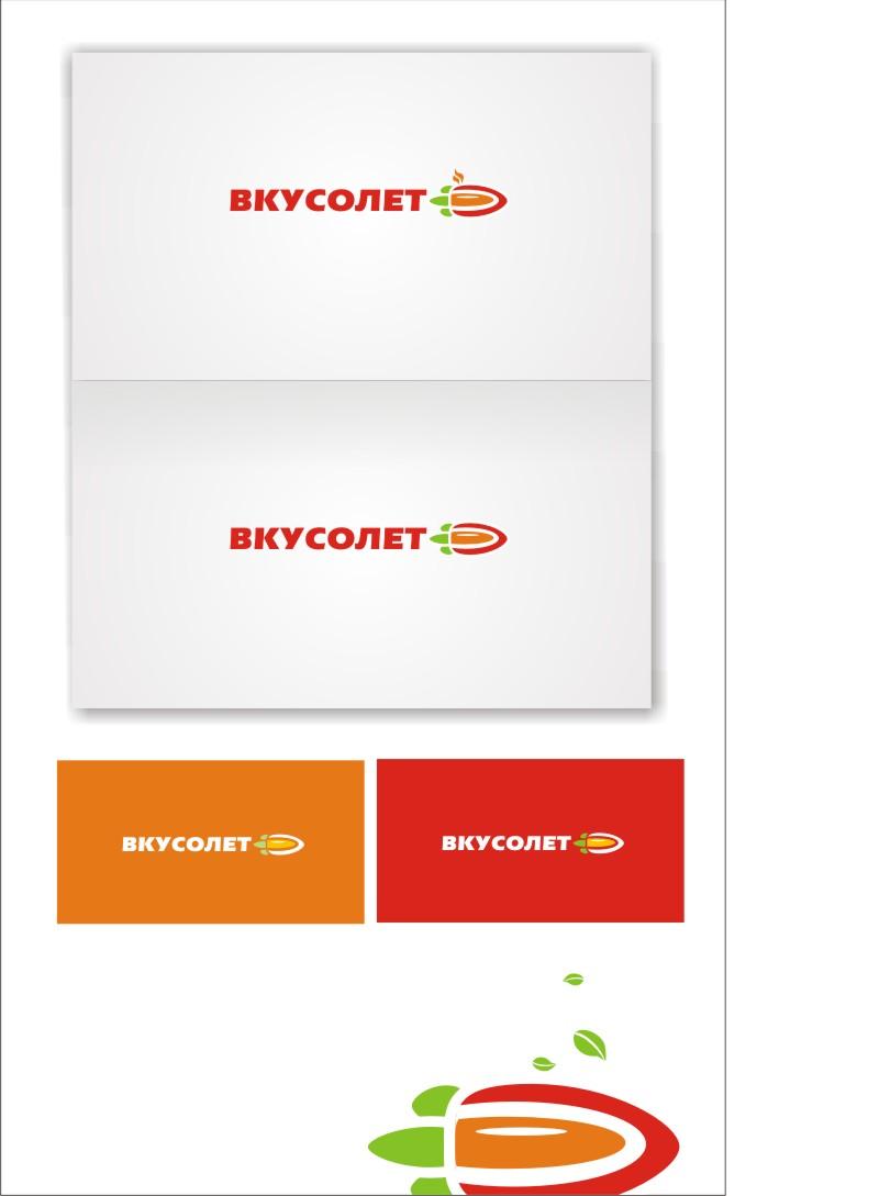 Логотип для доставки еды фото f_75859d64e3d0fea4.jpg