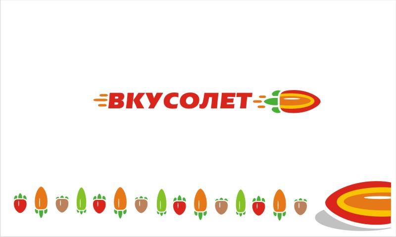Логотип для доставки еды фото f_79259de029a9e9ec.jpg