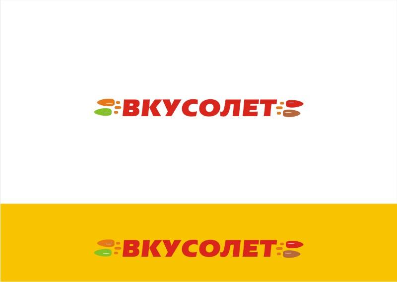 Логотип для доставки еды фото f_86359de02b0d9831.jpg