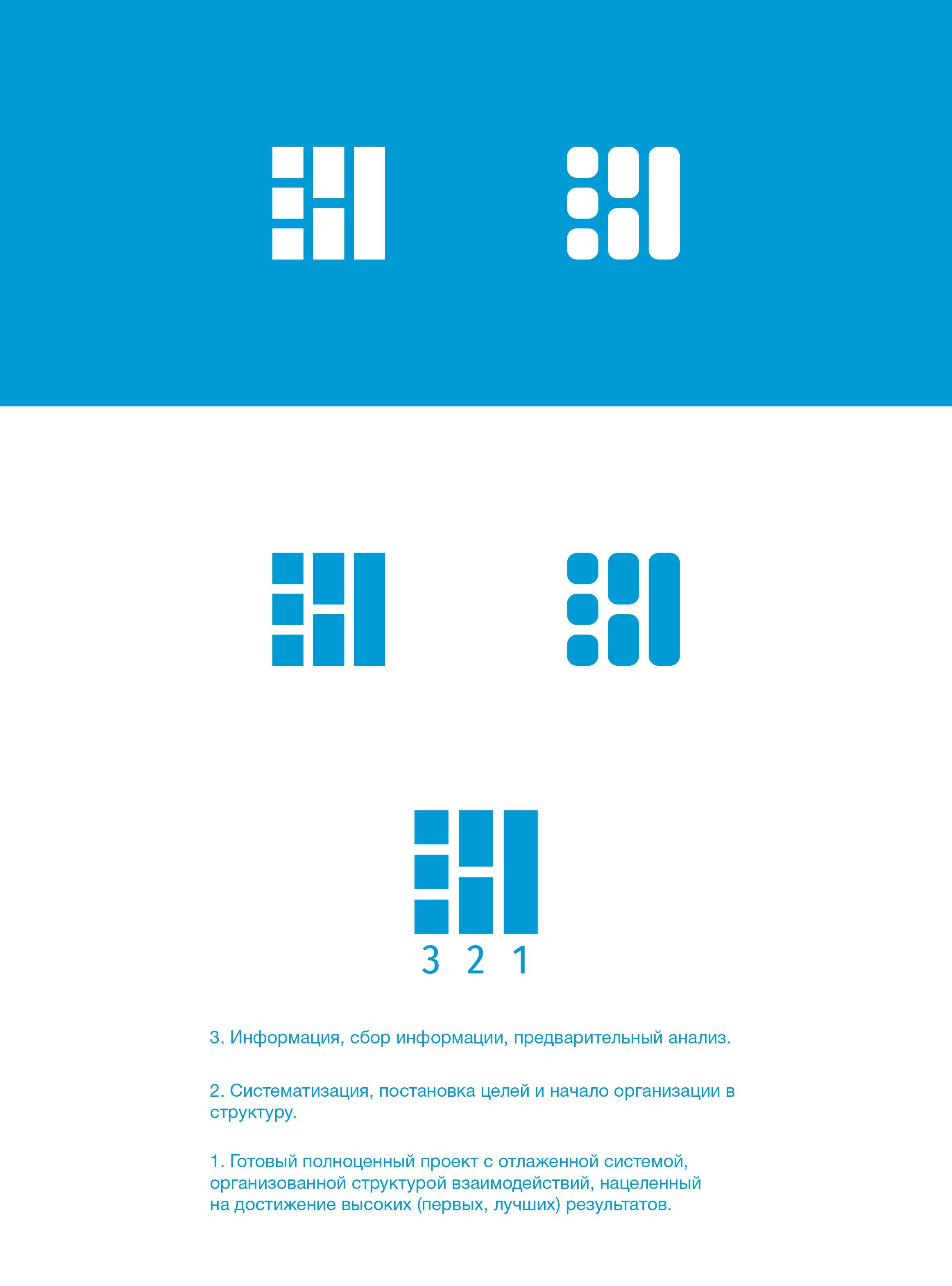 Логотип / иконка сервиса управления проектами / задачами фото f_24859770c5f668f8.jpg