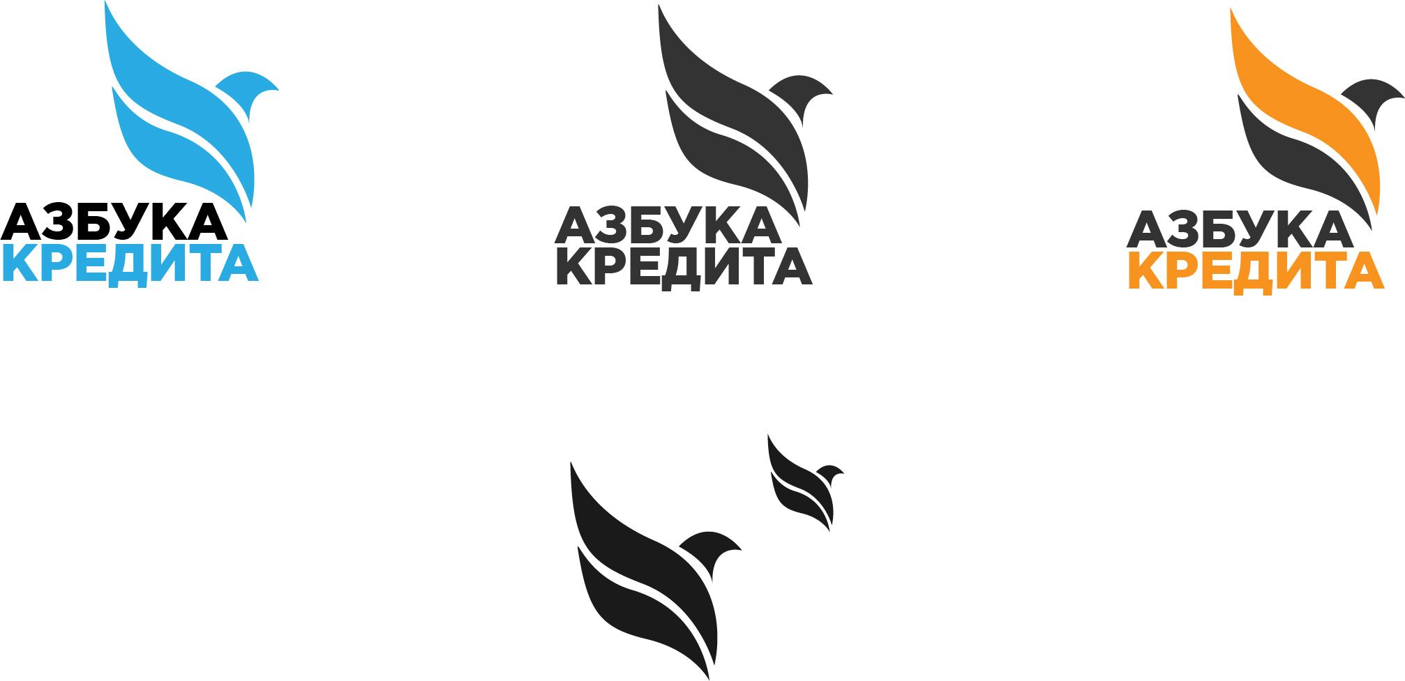 Разработать логотип для финансовой компании фото f_0285de8e9eba0d4c.jpg