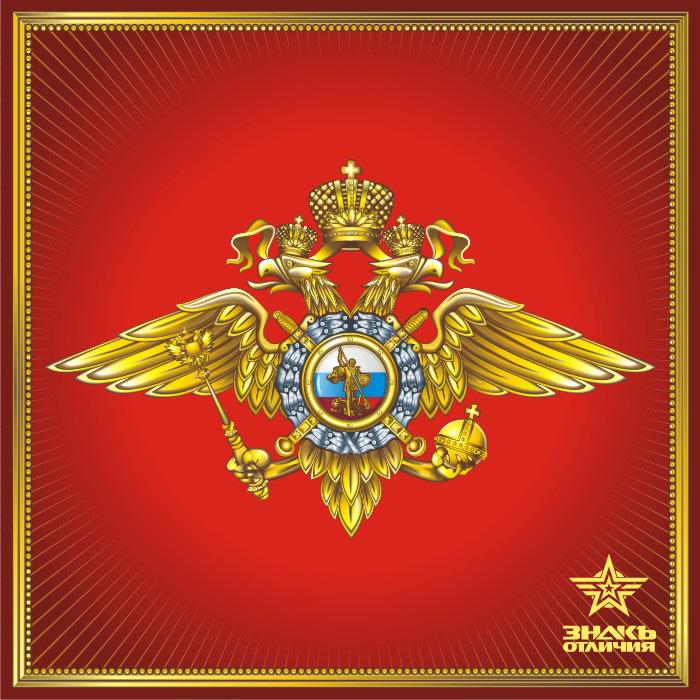 герб мвд рф