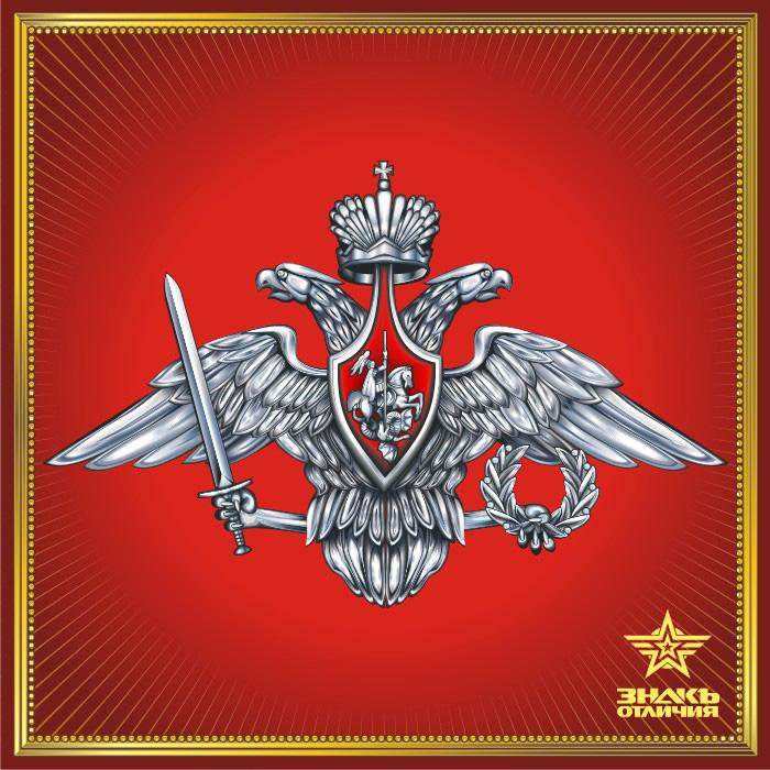 герб мо рф