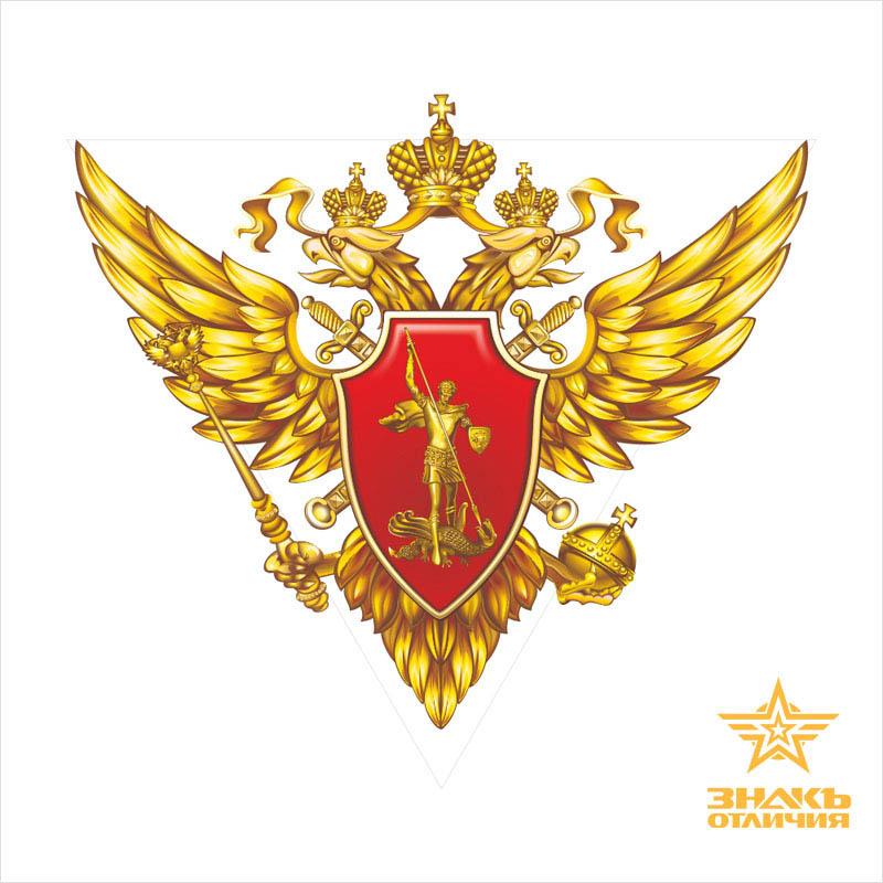 герб следственного комитета рф